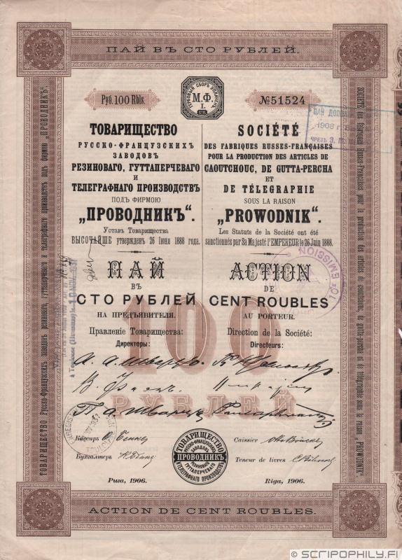 Gutta-Percha PROWODNIK Riga 1906 Société Fabriques Russes-Françaises Caoutchouc